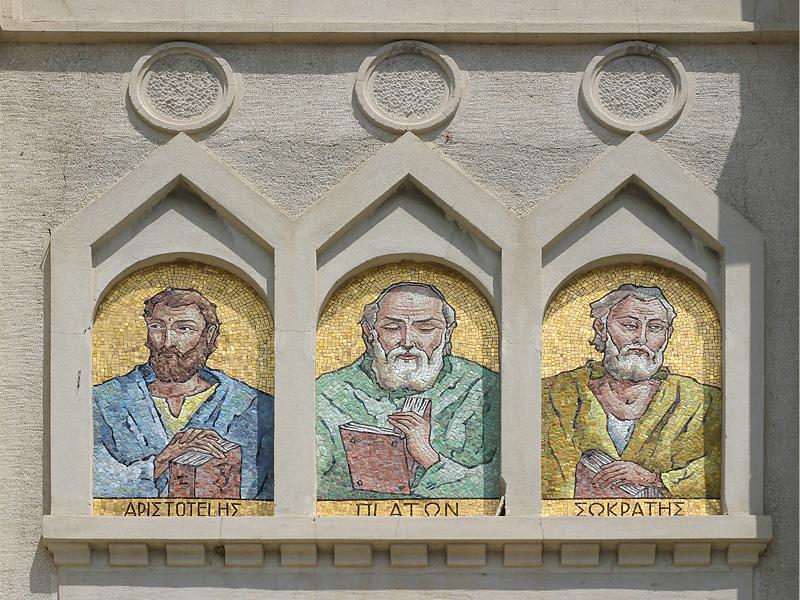 Aristóteles, Platão e Sócrates em mosaicos no Santuário San Paolo, em Reggio de Calabria, na Itália (Imagem: Saverio Autellitano/Licença Creative Commons Attribution 2.5 Generic)
