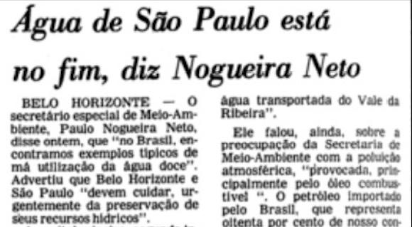 Reportagem da Folha de 27 de maio de 1977. Imagem: Acervo Folha/Reprodução